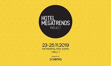 hotel megatrends - έκθεση xenia 2019